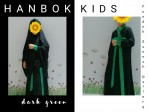 A-LINE HANBOK KIDS DARK GREEN